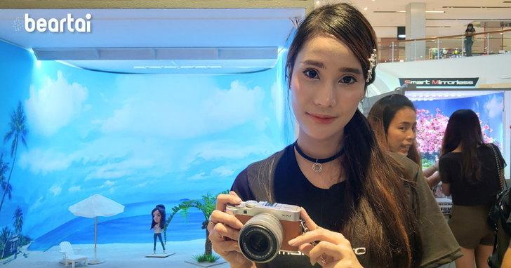 เปิดตัว FujiFilm X-A7 Smart Mirrorless ใช้งานง่ายเหมือนสมาร์ตโฟน ในราคาเริ่มต้น 23990 บาท