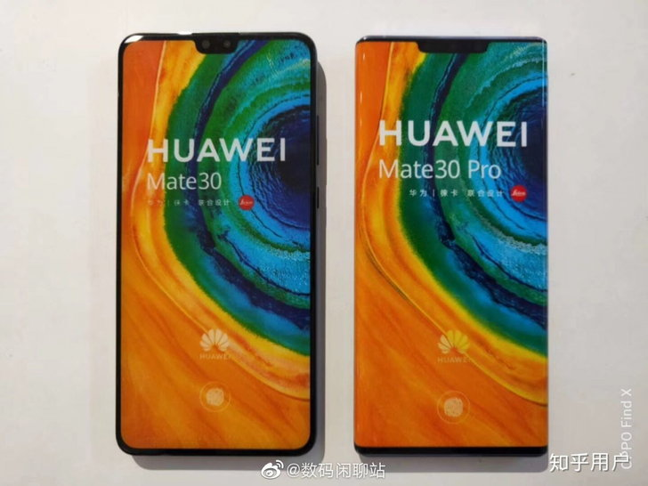 HUAWEI Mate 30 Series