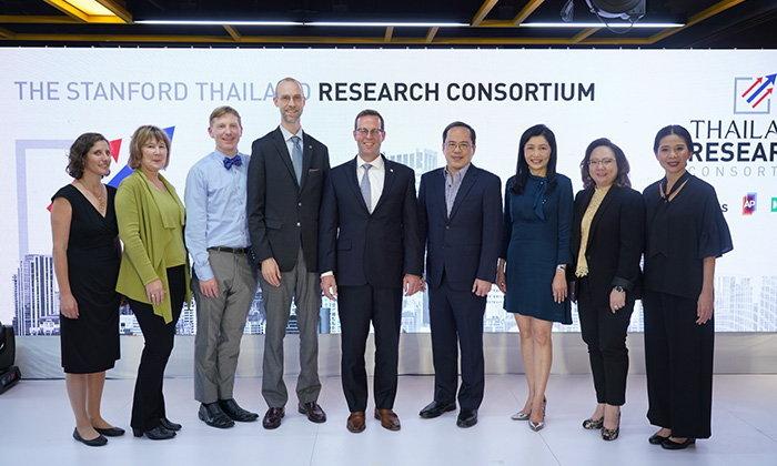 รู้จักกับโครงการ The Stanford Thailand Research Consortium งานวิจัยระดับโลก แก้หลายสิ่งในเมืองไทย