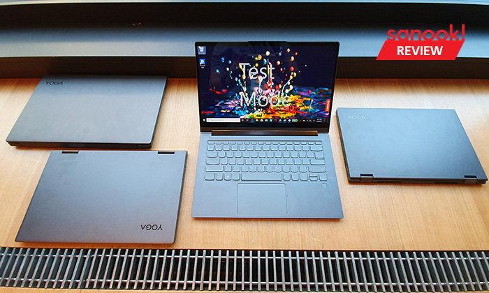 [Hands On] พาจับ Lenovo Yoga Series และ ideapad 2019 ในงาน IFA 2019