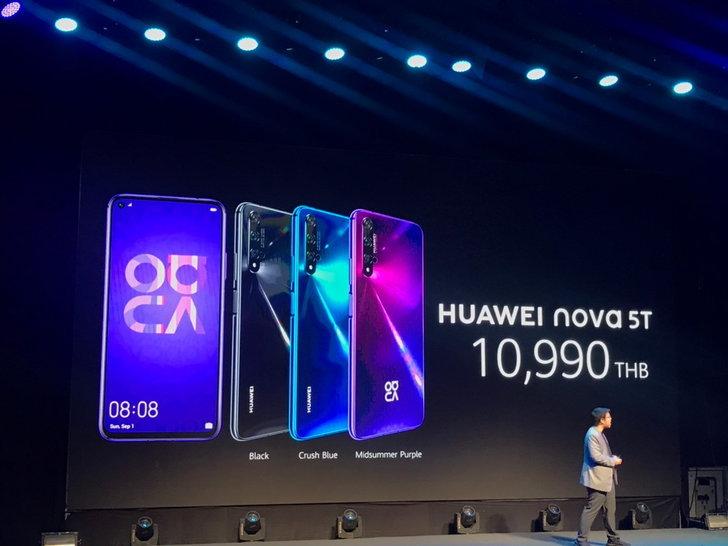 ็Huawei Nova 5T