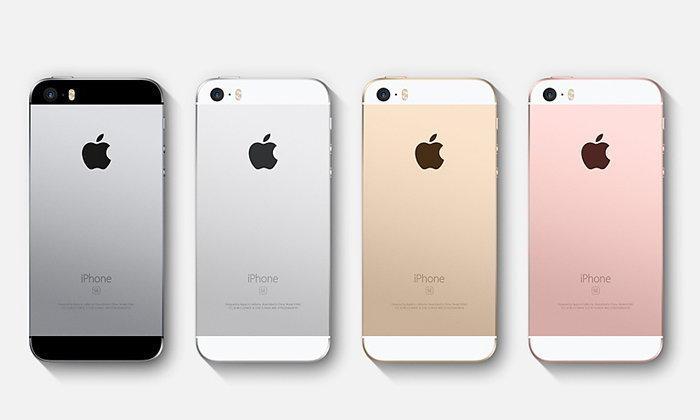 จะน่ายินดีแค่ไหน ถ้า iPhone SE ตัวต่อไป อาจจะกลับมาในปี 2020
