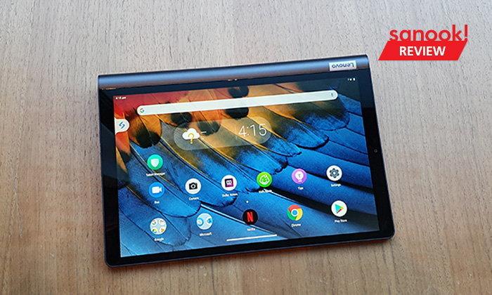 [IFA 2019] พาสัมผัส Lenovo Yoga Smart Tab M7 / M8 การกลับมาของ Tablet เปลี่ยนแปลงรูปร่างได้