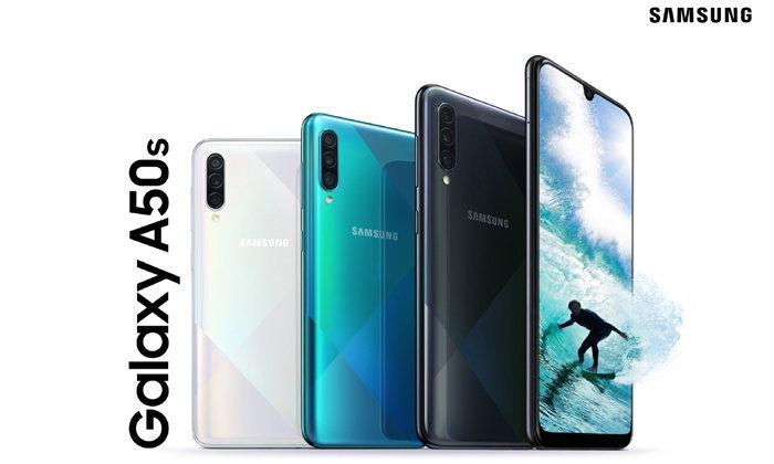 "Samsung เปิดตัว ""Samsung Galaxy A50s""  พร้อมจอ Super AMOLED ในราคาสุดคุ้ม"