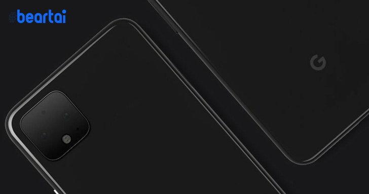 โค้ดใน Android 10 เผย Google Pixel 4 มีจอระดับ 90 Hz