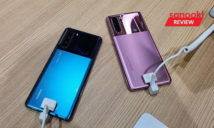 [IFA 2019] พาชม Huawei Kirin 990 5G / หูฟังตัดเสียง Huawei Freebud 3 และ P30 Pro สีใหม่