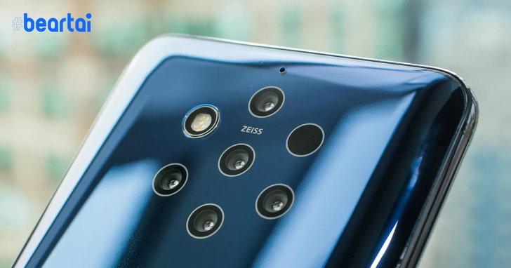 5 กล้องไม่ช่วยอะไร DxOMark เผยคะแนนทดสอบกล้อง Nokia 9 PureView ที่น้อยจนน่าแปลกใจ