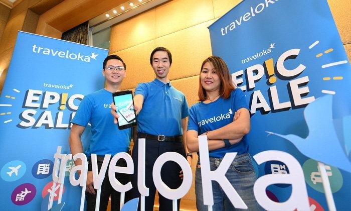 ทราเวลโลก้า ชวนคนไทยเปิดประสบการณ์ท่องเที่ยวส่งแคมเปญท่องเที่ยว EPIC SALE ลดราคาทั้งแอปฯ