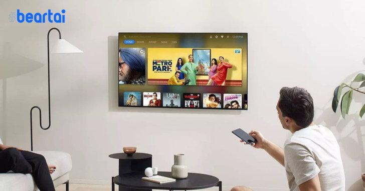 OnePlus เปิดตัว OnePlus TV  สมาร์ตทีวีระบบ Android จอคมกริบ และมีลำโพงซาวด์บาร์ในตัว