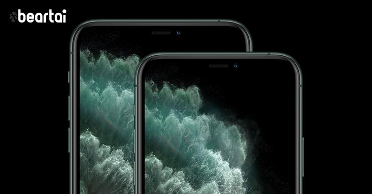 iPhone รุ่นใหม่มีระบบตรวจสอบหน้าจอปลอมแล้ว