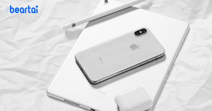 พบช่องโหว่ระดับพิการบน iPhone ที่ไม่สามารถแก้ไขอะไรได้