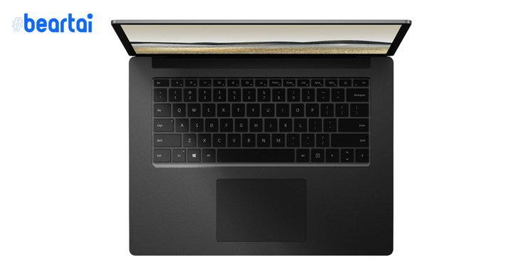 ภาพหลุด Microsoft Surface Pro 7 Surface Laptop 3 และ Surface ชิป ARM ก่อนเปิดตัวจริง