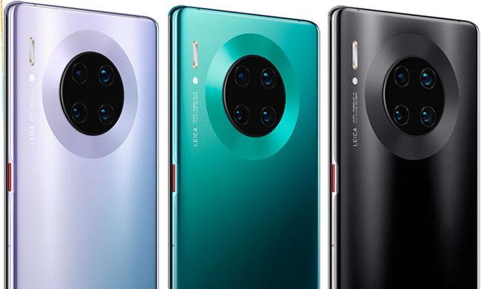 Huawei ยืนยัน Mate 30 ติดตั้ง Google Services เองทีหลังไม่ได้