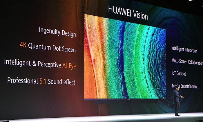 เปิดตัว Huawei Vision สมาร์ตทีวีความละเอียด 4K อัดแน่นด้วยพลังแห่ง AI