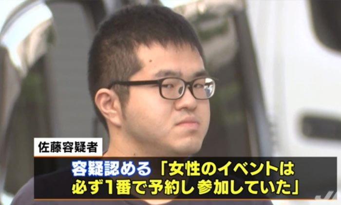 ยิ่งกว่าโคนัน! หนุ่มญี่ปุ่นใช้ภาพสะท้อนในดวงตาหาตำแหน่งบ้านไอดอลที่ตัวเองชื่นชอบ และสะกดรอย