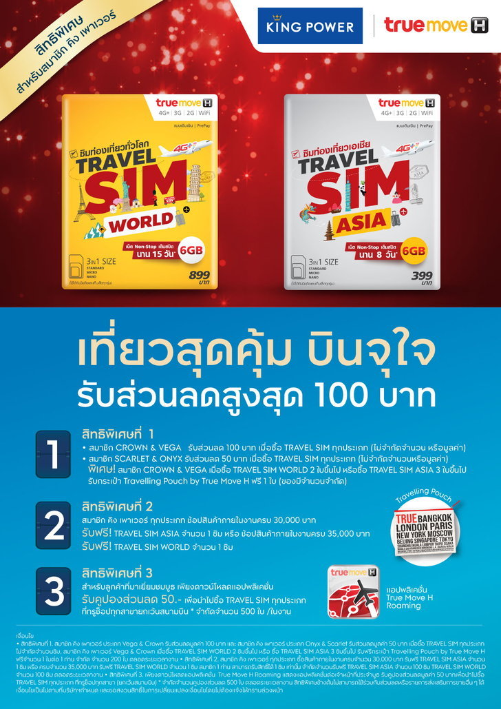 leaflet_a5_090619_02