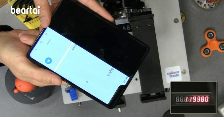Samsung Galaxy Fold พับหน้าจอได้ไม่เกิน 120,000 ครั้ง พังไปครึ่งซีก