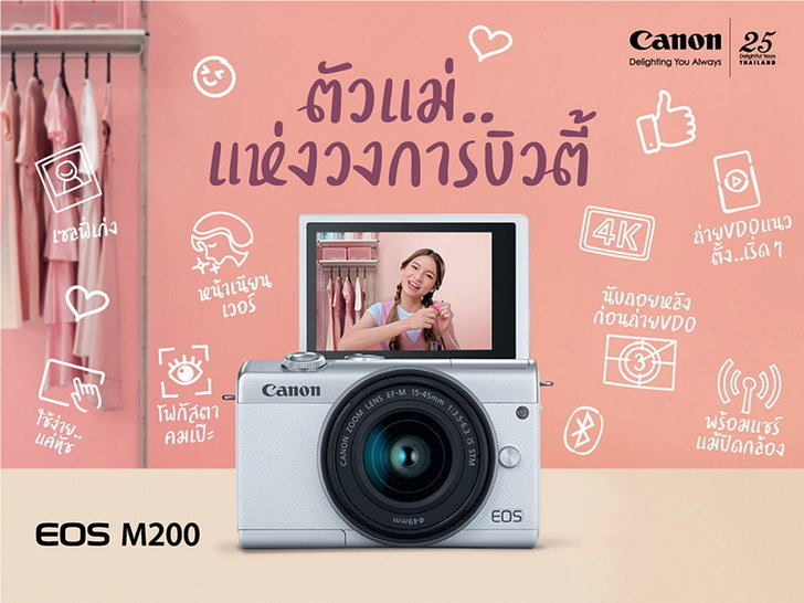 canoneosm200(12)