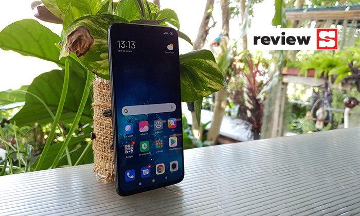 [รีวิว] Xiaomi Mi 9 Liteมือถือตระกูลท็อปลดสเปกนิดหน่อยแต่ตั้งราคาจับต้องได้