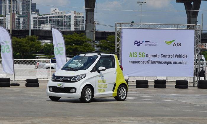 เอไอเอส ทุบสถิติโชว์ทดสอบความเร็ว NEXT G+ บน 5G ด้วยมือถือ 5G ครั้งแรกของไทย สปีดสูงสุด 2 กิกะบิต