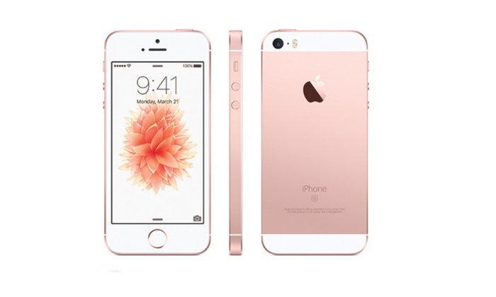 Apple อาจเปิดตัว iPhone SE 2 รุ่นราคาถูกต้นปีหน้า