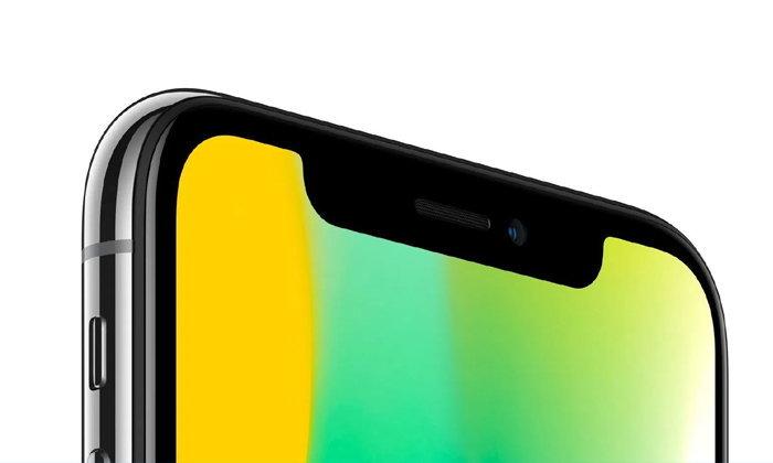 iPhone 2020 อาจมีฟีเจอร์ ProMotion เหมือน iPad Pro