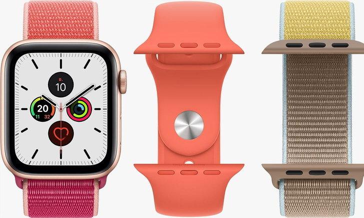 สรุปราคา Apple Watch Series 5 เตรียมวางขาย 25 ตุลาคมนี้
