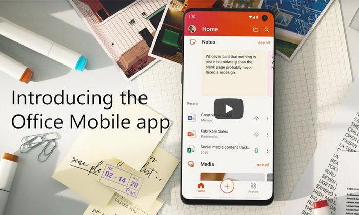 เปิดตัวแอป Microsoft Office สำหรับสมาร์ตโฟน รวมทุกอย่างเบ็ดเสร็จในแอปเดียว