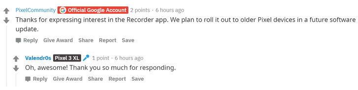 Recorder Google Pixel 4