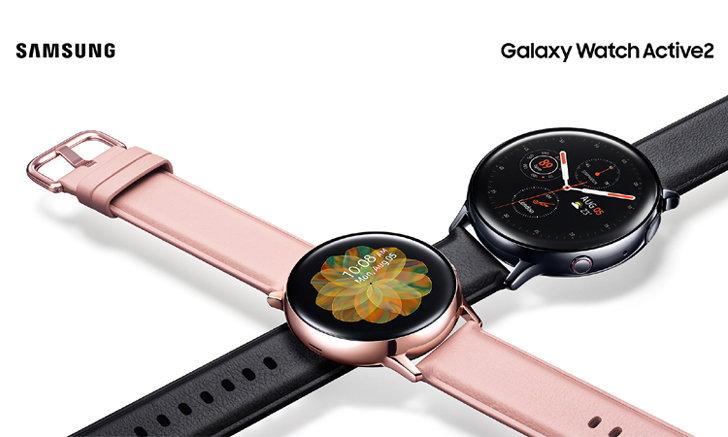 """เปิดตัว """"Samsung Galaxy Watch Active2"""" ให้คุณเป็นเจ้าของแล้ววันนี้"""