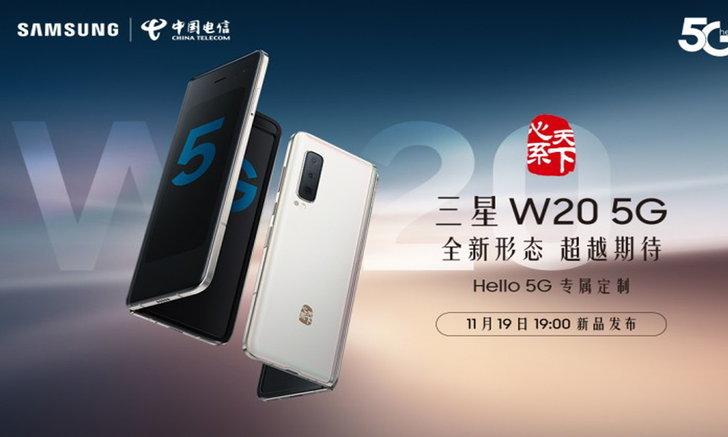 มาแล้วภาพโปรโมทชุดแรกของSamsung Galaxy W20แฝดของGalaxy Foldที่ขายในเมืองจีนเท่านั้น