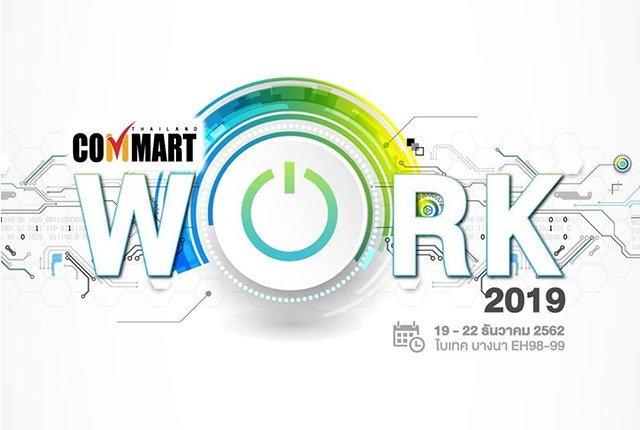 ARIPเตรียมความพร้อมกันงานCommartWork 2019ระหว่างวันที่19 – 22ธันวาคม2562 ณไบเทคบางนา
