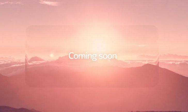 HMD เตรียมเปิดตัว Nokia รุ่นใหม่ ในวันที่ 5 ธ.ค. นี้
