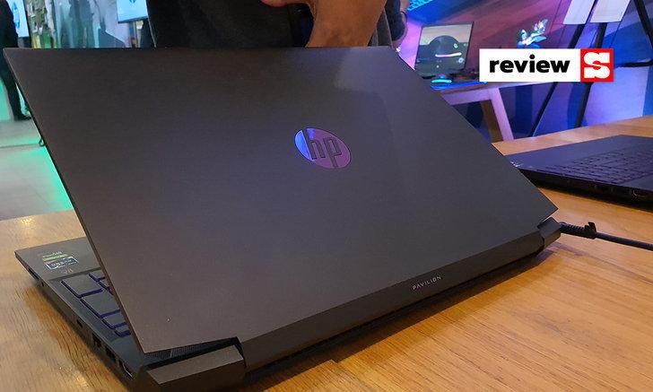 [Hands On]จับครั้งแรกกับHP Pavilion Gaming 15 Laptopคอมพิวเตอร์งบ2หมื่นสเปกแรงเพราะAMD
