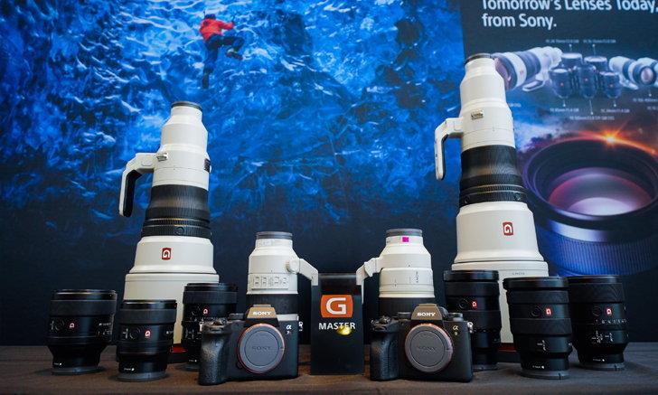 โซนี่เปิดตัวสุดยอดเลนส์ซูเปอร์เทเลโฟโต้ 2 รุ่นใหม่เสริมทัพพร้อมกล้องฟูลเฟรมมิเรอร์เลสระดับเรือธง