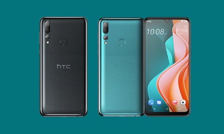 HTCเปิดตัวDesire 19sมือถือราคาประหยัดพร้อมกล้องหลัง3ตัว