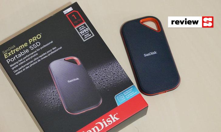 [รีวิว] Sandisk Extreme Pro SSD 1TB ความจำเสริมที่อึดและทำงานเร็วสุดๆ