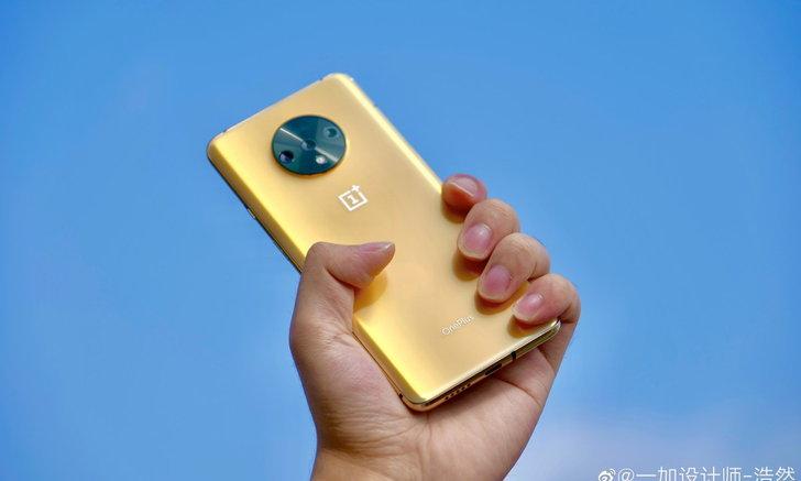 หลุดOnePlus7Tสีทองที่อาจจะเริ่มจำหน่ายในเมืองจีนเร็วๆนี้