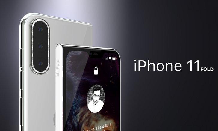 ชมคอนเซ็ปต์ Apple iPhone 11 Fold Concept ดีไซน์สวยไม่แพ้ค่ายไหน!