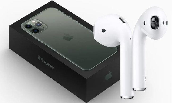 ละเหลือเชื่อ! Apple อาจแถม AirPods พร้อม iPhone รุ่นใหม่!