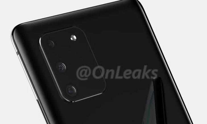 หลุดจัดเต็ม Samsung Galaxy S10 Lite ดีไซน์กล้องเหลี่ยมทั้งหมด 4 ตัว!