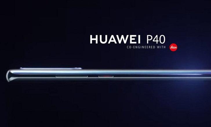 เผยสเปกหน้าจอHUAWEI P40ใช้หน้าจอขนาด6.57นิ้วแบบAMOLED