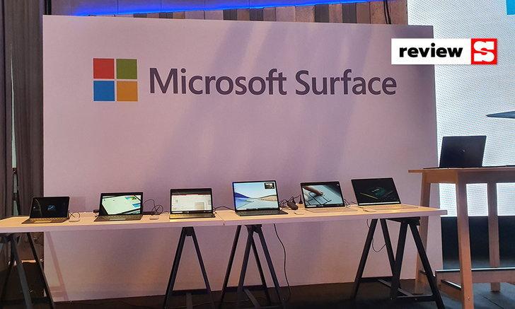 [Hands On] Microsoft Surface Pro 7 และ Microsoft Surface Laptop 3 สุดยอดคอมพิวเตอร์พกพาที่ดีกว่าเดิม