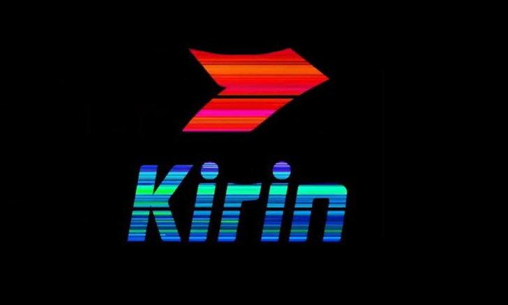 เผยรายละเอียดขุมพลังKirin1020จะดีกว่ารอบด้านเมื่อเทียบกับKirin 990