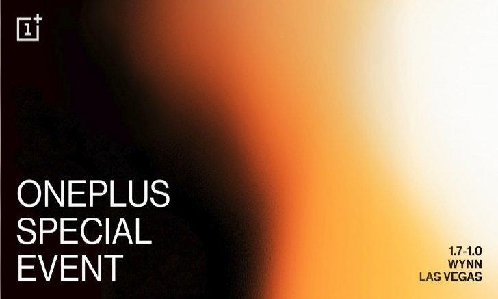 OnePlus เตรียมจัดอีเวนต์ใหญ่ในงาน CES 2020