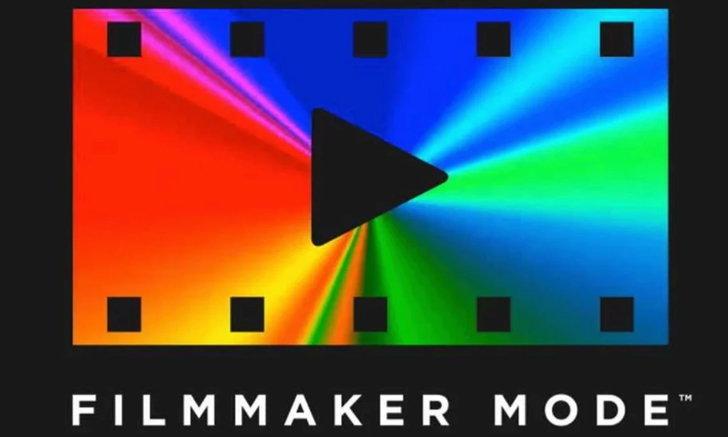 รู้จัก Filmmaker Mode โหมดที่จะทำให้คุณชมภาพยนตร์เหมือนที่ผู้กำกับเห็น