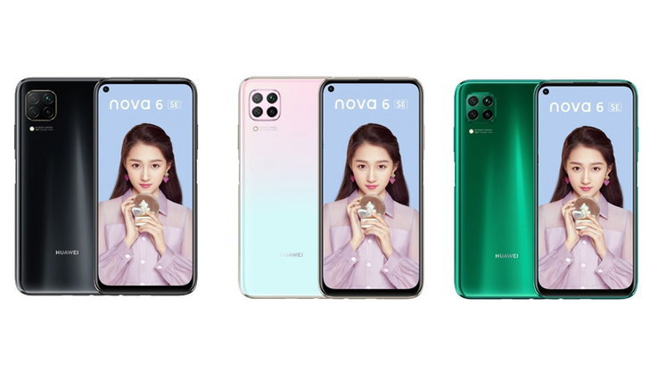HUAWEI Nova 6 SEเริ่มวางขายแล้วในประเทศจีนพร้อมให้เลือก3สี