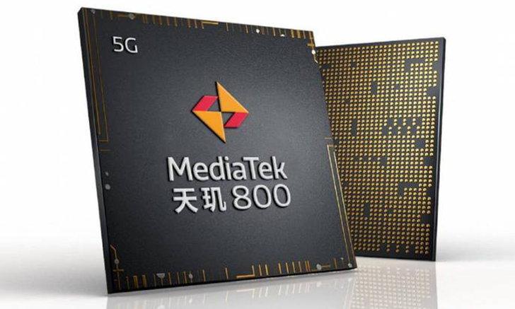 MediaTekเปิดตัวDimensity 800ขุมพลังความแรงระดับกลางที่ใส่โมเด็ม5Gไว้ในตัว