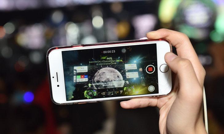 AIS เผยคนไทย รัวส่งความสุขปีใหม่ 2563 ผ่านเครือข่ายอินเทอร์เน็ต ทั้ง Mobile, WiFi และ AIS Fibre