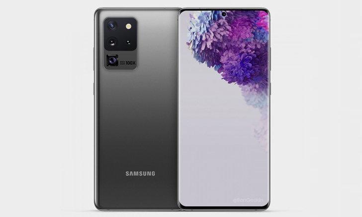 หลุดสเปกเต็ม Samsung Galaxy S20, S20+, และ S20 Ultra ก่อนงานเปิดตัวเดือนหน้า